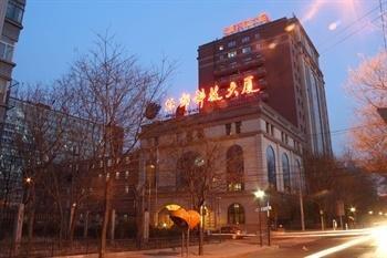 Beijing BUPT Hotel - фото 22