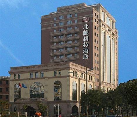 Beijing BUPT Hotel - фото 23