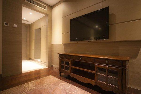 Beijing BUPT Hotel - фото 7