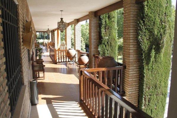 Hotel Riad Arruzafa - фото 16