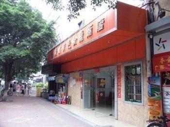 Guangzhou You Se Jin Shu Hotel - фото
