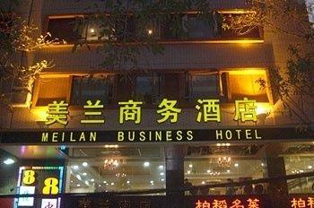Mei Lan Hotel - фото 19