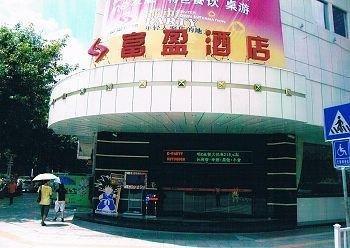 Fuying Hotel - Guangzhou, Licheng