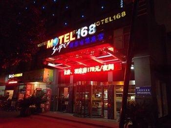 Гостиница «168 Ningbo Shunde Road», Нинбо