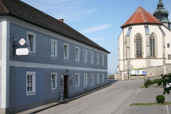 Gasthof Alpenblick - фото 21