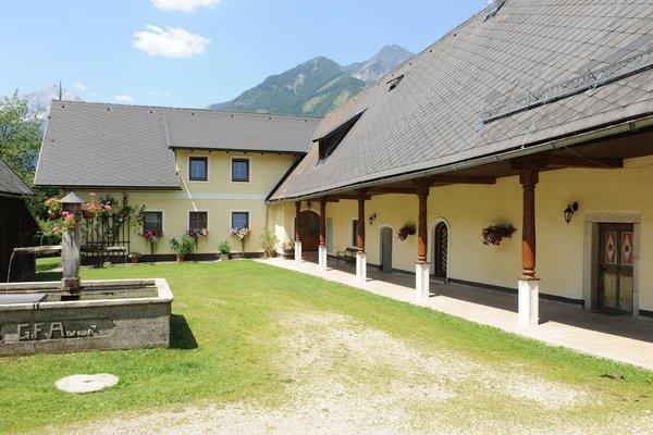 Landhotel Gressenbauer - фото 5