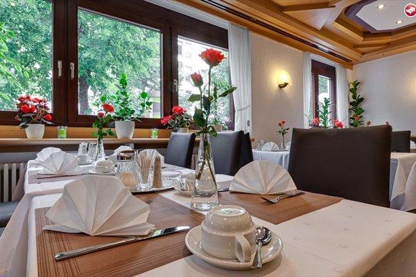 Hotel am Feuersee - фото 13