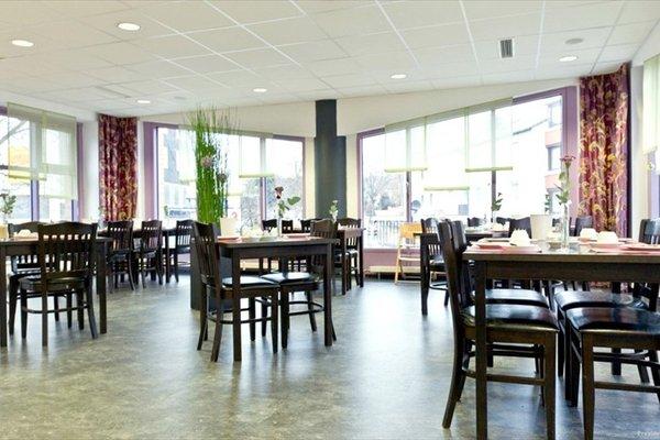 Hotel Feuerbach Im Biberturm - фото 12