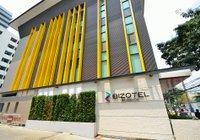 Отзывы Bizotel Bangkok, 3 звезды