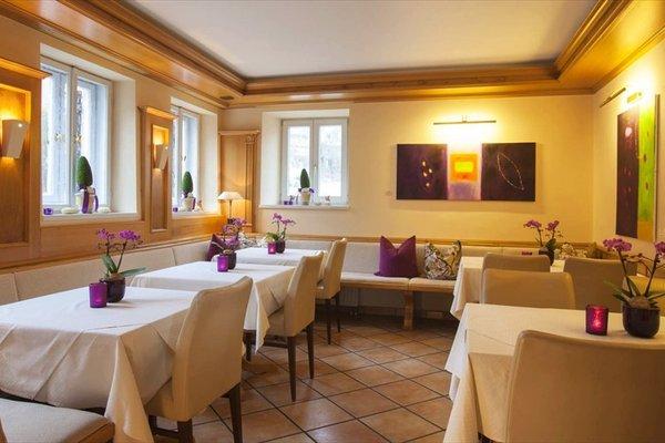Hotel Fischerhaus - фото 13