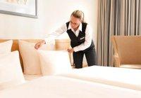 Отзывы Dorint Resort & Spa Bad Brückenau, 4 звезды