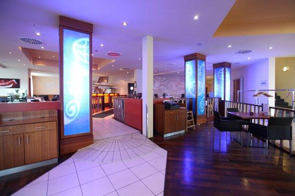 Hotel Sinsheim - фото 14