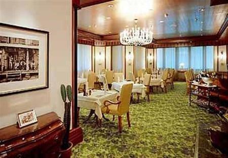 Stuttgart Marriott Hotel Sindelfingen - фото 11