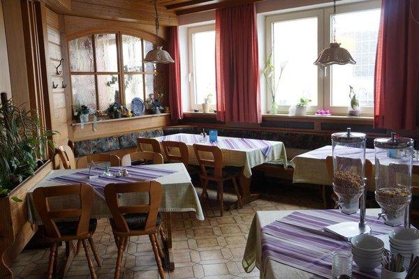 Gasthof Goldene Krone - фото 11