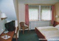 Отзывы Hotel Ludwigstal, 3 звезды