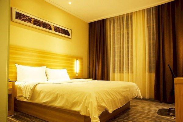 Denise Hotel - shangXiaJiu Branch - фото 1