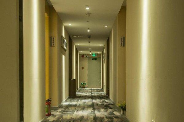 Denise Hotel - shangXiaJiu Branch - фото 19