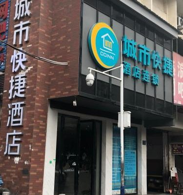 Denise Hotel - shangXiaJiu Branch - фото 20