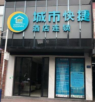 Denise Hotel - shangXiaJiu Branch - фото 21
