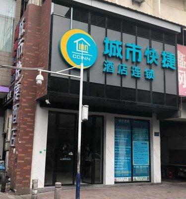 Denise Hotel - shangXiaJiu Branch - фото 22