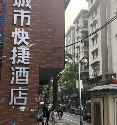 Denise Hotel - shangXiaJiu Branch - фото 23