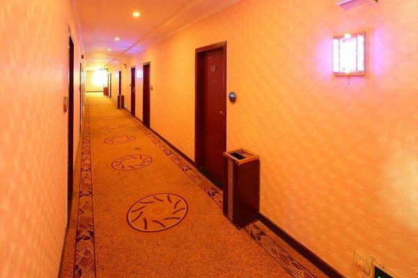 Kailai Hotel - фото 9
