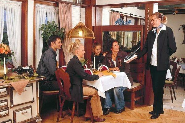 Hotel Haus Rameil - фото 50