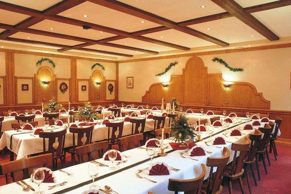 Hotel Haus Rameil - фото 10
