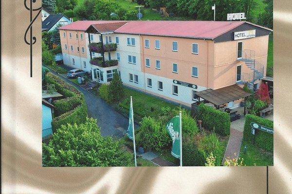 Hotel Asterra - фото 21