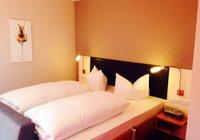 Отзывы Rheinhotel Lamm, 3 звезды