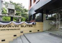 Отзывы Marvin Suites, 3 звезды