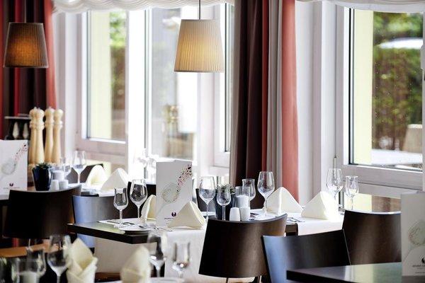Mercure Hotel Dusseldorf Ratingen - фото 12