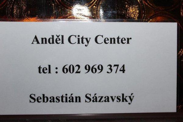 Hotel Andel City Center - фото 21