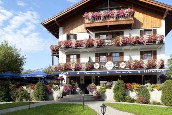 Hotel Neuer am See - фото 23