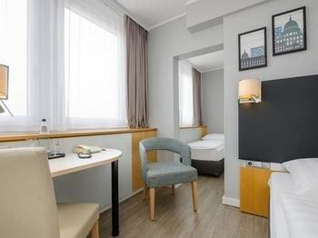 Mercure Hotel Potsdam City - фото 4