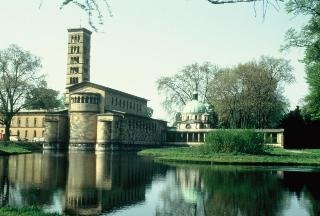 Apart Pension Babelsberg - фото 18