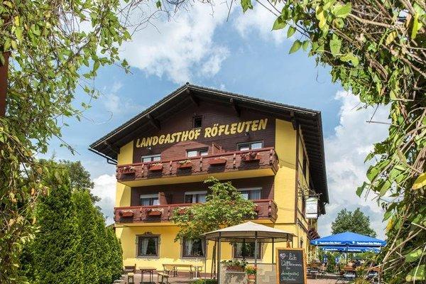 Landhotel Rofleuten - фото 22