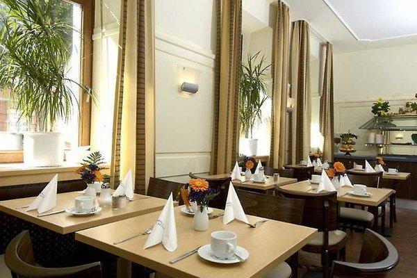 Novum Hotel Offenbacher Hof - фото 13