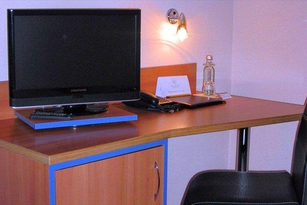 Hotel Landgasthof Euringer - фото 17
