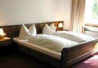 Отзывы Hotel Rhönhof, 3 звезды