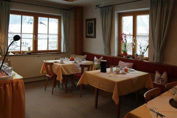 Gaestehaus Richter - фото 11