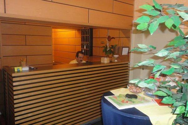 Hotel Amira - фото 6