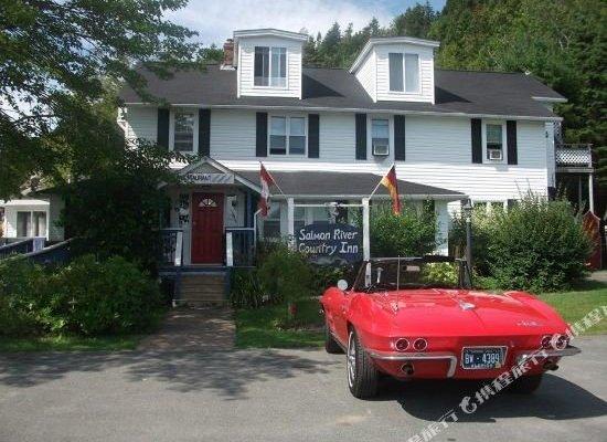 Salmon River Country Inn - фото 8