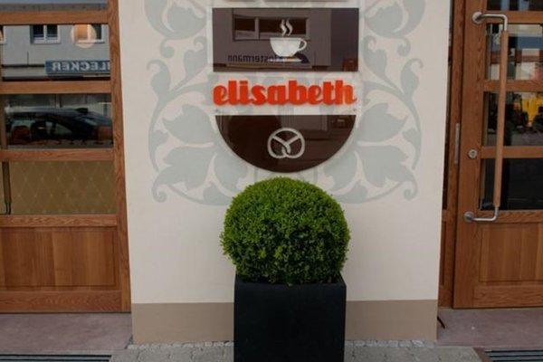 Cafe Elisabeth - фото 13