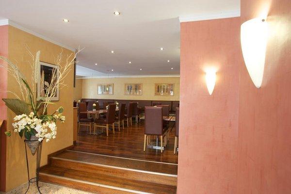 Hotel Ars Vivendi Munchen - фото 15