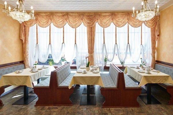 Hotel Alfa Zentrum - фото 5