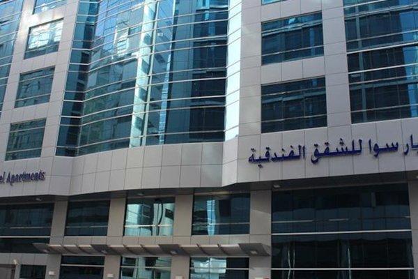 Al Diar Sawa Hotel Apartments - фото 22