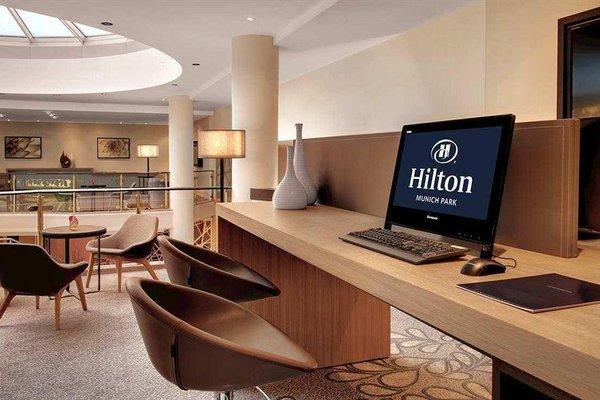 Hilton Munich Park - фото 16