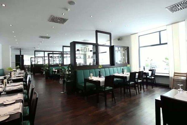 Fleming's Hotel Munchen-City - фото 7