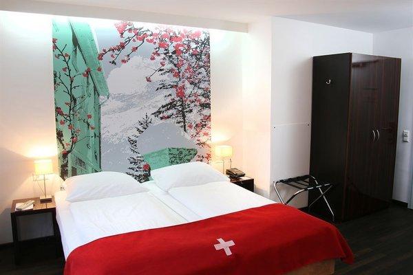 Helvetia Hotel Munich City Center - фото 2